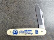SMOKY MOUNTAIN KNIFE WORKS KNIFE